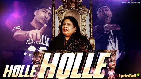 Holle Holle - Blory C