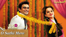 O Sathi Mere - Tanu Weds Manu Returns Lyrics