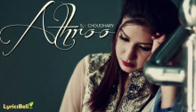 Athroo by SS Chaudhary