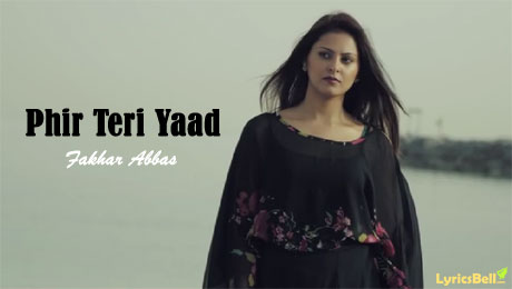 Phir Teri Yaad Lyrics