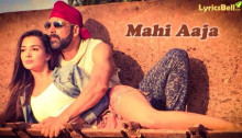 Aaja Mahi Lyrics from Singh is Bling