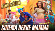 Cinema Dekhe Mamma Lyrics from Singh Is Bling