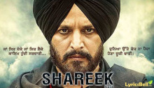 Mere Saiyaan Lyrics from Shareek by Javed Bashir
