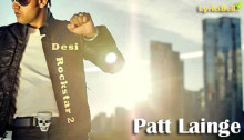 Patt Lainge Lyrics by Gippy Grewal Neha Kakkar