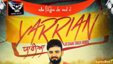 Yaarian Lyrics by Resham Singh Anmol