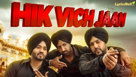 Hik Vich Jaan lyrics from Desi Rockstar 2