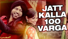 Jatt Kalla 100 Varga Lyrics by Sudesh Kumari & Mangi
