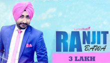 3 Lakh Lyrics by Ranjit Bawa