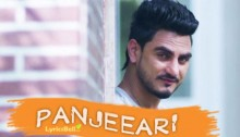 Panjeeri Lyrics by Kulwinder Billa