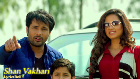 Shan Vakhari lyrics by Amrinder Gill from Love Punjab