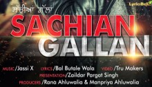 Sachian Gallan Lyrics by JD Singh