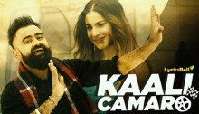 Kaali Camaro Lyrics by Amrit Maan