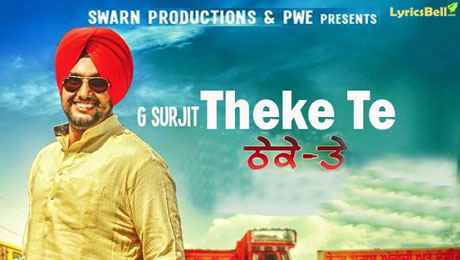Theke Te Lyrics by G Surjit