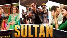 Sultan Title Song feat Salman Khan