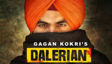 Dalerian Lyrics by Gagan Kokri