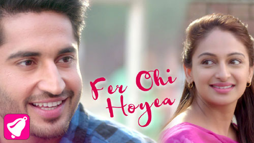 Fer Ohi Hoyea Lyrics by Jassi Gill from Sargi