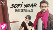 Sofi Yaar Lyrics by Ranbir Grewal