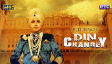 Din Changey Lyrics by Ajit Singh