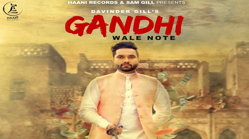 Gandhi Wale Note Lyrics by Davinder Gill