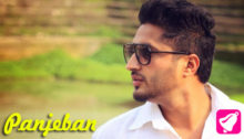 Panjeban Lyrics by Jassi Gill