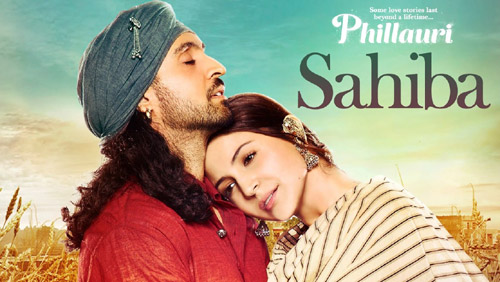 Sahiba Lyrics from Phillauri