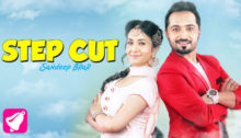 Step Cut Lyrics by Sandeep Brar