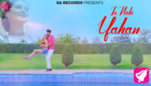 Tu Nahi Yaahan Lyrics by Atikant Varma