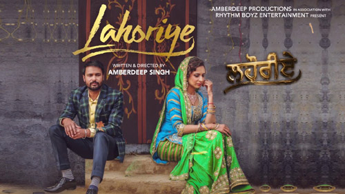 Akhar Lyrics by Amrinder Gill from Lahoriye