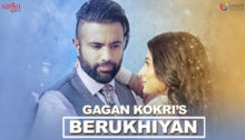 Berukhiyan Lyrics by Gagan Kokri
