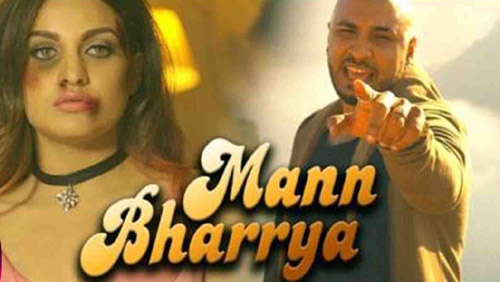 Mann Bharya Lyrics by B Praak