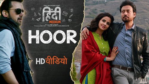 Hoor Lyrics from Hindi Medium
