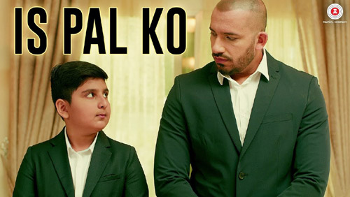 Is Pal Ko Lyrics by Ali Quli Mirza & Mustafa Khan