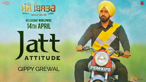 Jatt Attitude Lyrics by Gippy Grewal