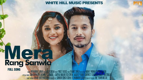 Mera Rang Sanwla Lyrics by Mohabbat Brar