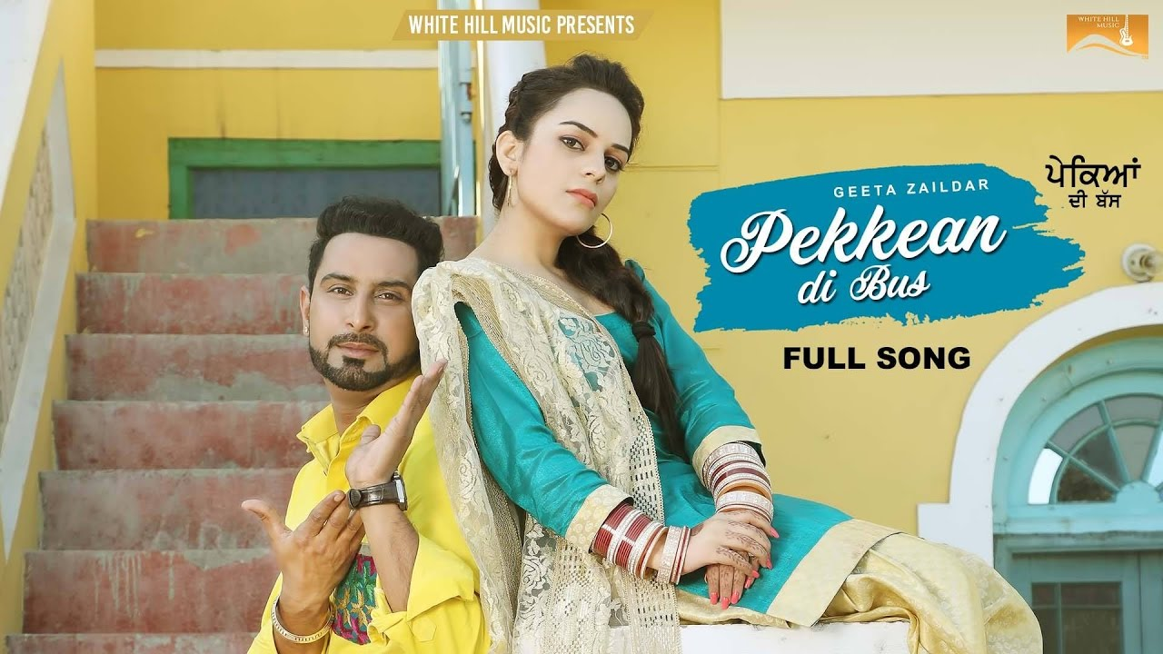 Pekkean Di Bus Lyrics by Geeta Zaildar