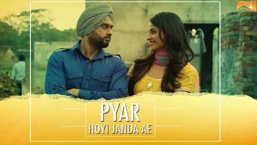 Pyar Hoyi Janda Ae Lyrics from Arjan