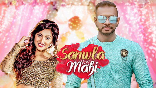 Sanwla Mahi Lyrics by Girik Aman
