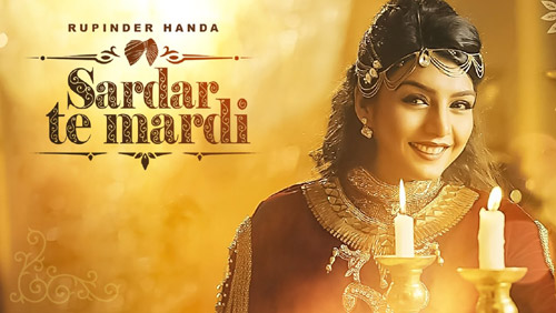 Sardar Te Mardi Lyrics by Rupinder Handa