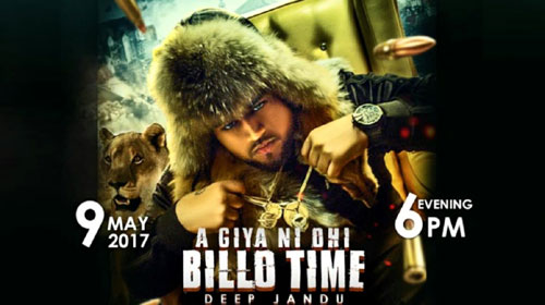 Aa Gaya Ni Ohi Billo Time Lyrics by Deep Jandu