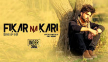 Fikar Na Kari Lyrics by Inder Chahal