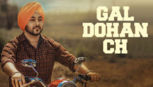 Gal Dohan Ch Lyrics by Deep Karan