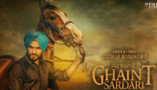 Ghaint Sardari Lyrics by Jagdeep Randhawa