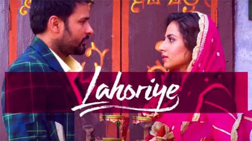 Gutt Ch Lahore Lyrics by Amrinder Gill from Lahoriye