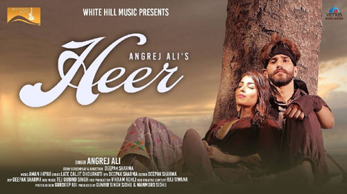Heer Lyrics by Angrej Ali