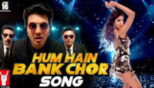 Hum Hain Bank Chor Lyrics by Kailash Kher