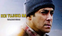 Koi Tujhko Na Lyrics by Tubelight
