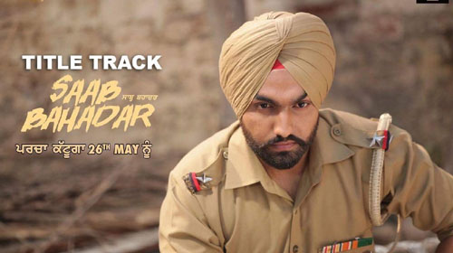 Saab Bahadar Lyrics by Nachhatar Gill