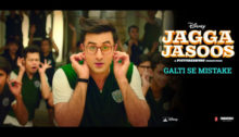 Galti Se Mistake Lyrics from Jagga Jasoos