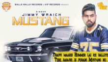 Mustang Lyrics by Jimmy Wraich, Whistle