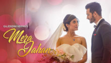 Mera Jahan Lyrics by Gajendra Verma